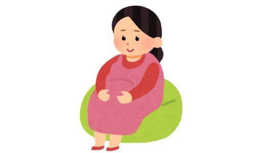 【妊娠】仕事と子育てでフラフラ