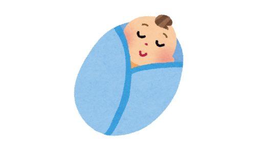 【妊娠】琉大病院での出産、どんな感じ?
