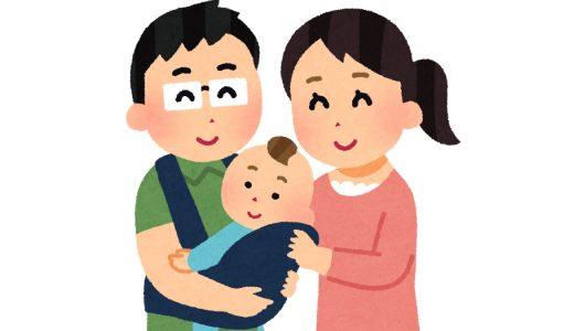 【育児】子供の褒め方
