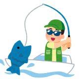 【釣り】禁止ではない漁港
