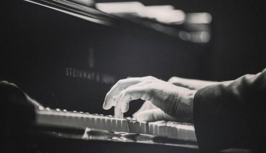 【音楽】ストリートピアノ