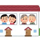 【家族】二世帯住宅での距離感