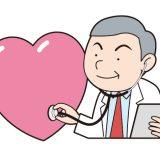 【健康】心療内科おすすめ