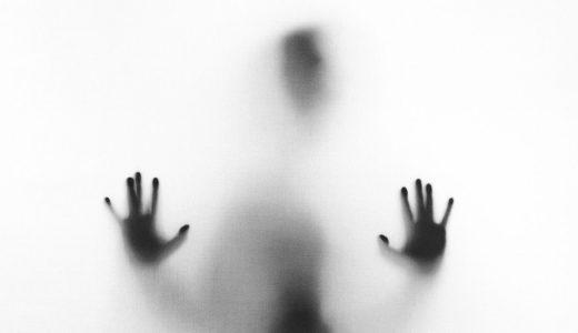 【幽霊】腕をつかまれた