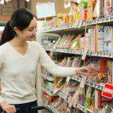 【ショッピング】ばかうけ食べたい