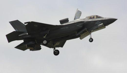 【不動産】沖縄本島中部で米軍機がうるさい場所